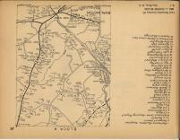 Map Image 011, Alamance County 1954